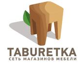 Табуретка